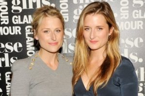 mamie_gummer_and_sister_2_thumb